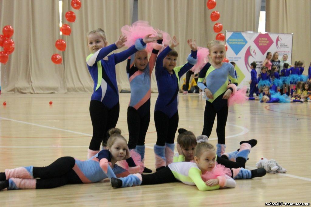 Учимся танцевать полненьким девушками 14 фотография